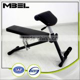 Weight Exercise Bench