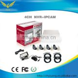 4CH NVR+IP CAM 1.3MP home security system cool cam of ip camera poe