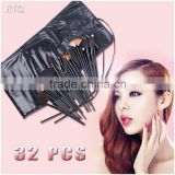 32 PCS Cosmetic Facial Make up Brush Kit Wool Makeup Brushes Tools Set with Black Leather Case H4456