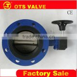 BV-LY-0026 turbine ductile iron double flanged butterfly valve for pipe