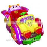 Funfair rides human gyroscope small amusement rides for sale