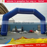 2015 cheap inflatable entrance arch rental, inflatable finish line arch for sale