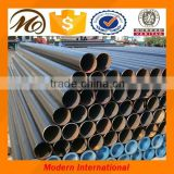 SSAW Sprial Steel Tube / Welded Steel Pipe / ERW Steel Pipe                                                                         Quality Choice