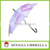 23inch plastic cover automatic straight umbrella with plastic sleeve