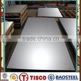 China supplier OEM custom polished 2mm 3mm 4mm aluminum plate for trailer