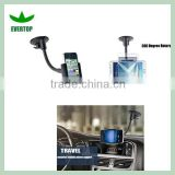 Smart-design Car Cup Mobile Phone Holder/Windshield Phone Holder/Wholesale Phone Holder Display TS-VPH01