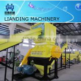 Stainless steel recycled pet bottle scrap washing recycling line best price                                                                         Quality Choice