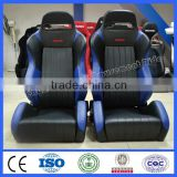 Red, Blue, White color sport car seat