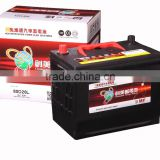 lead acid smf auto battery 80d26l for car