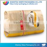 food grocery bag fast food packaging greaseproof burger king paper bag                                                                                                         Supplier's Choice