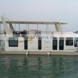 INquiry about 2014 NEW HOUSE BOAT 60 YAHCT
