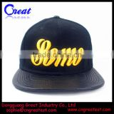 3D Embroidery Blank Leather Strap Back Hat