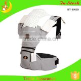 Factory supply derectly baby carrier bed