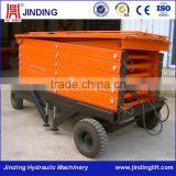 heavy loaded fixed hydraulic car hydraulic elevator cost or scsissor hydraulic car lifter