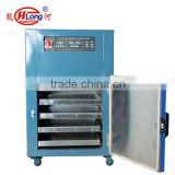 Industrial tray dryer with low power consumption China manufacturer