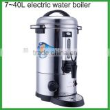 colia stainless steel electrical water boiler