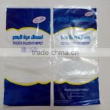 Clear Food Grade LDPE Flat Poly Bag For Frozen Fish                                                                                                         Supplier's Choice