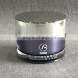 Luxury cylinder acrylic face cream cosmetic jar