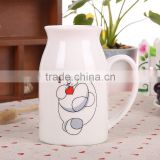 cute white morning milk cup with big hero printing mug