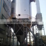 LPG Plant Protein Spray Dryer