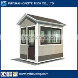 2016 China Color steel panel movable outdoor security guard kiosk/ carbin/booth/house