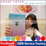 High quality and best price leather case for ipad air/ air 2 Protective Smart Cover for ipad multi beautiful Colors