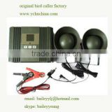 bird repeller MP3, ultrasonic bird repeller, sonic bird repeller CP-393
