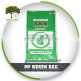 Plastic Handle Top Laminating Pouch rice packing flat polypropylene bags,flood sandbags,newspaper poly bags