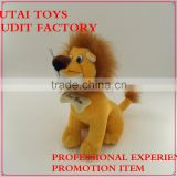 AZO free Chinese Yangzhou supplier stuffed animals plush lion toy for valentines day gifts 2016 new products