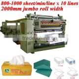 Italy Design Embossing Laminating Printing High Speed Automatic Wax Paper Inetrfold Machine