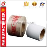 Custom printing No Thread kraft paper tape Strong initial adhesion after water for Steady packing