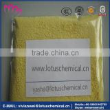 Ion Exchange Resin (Food Grade, Cation, Anion, Mixed Bed, Special Resin)