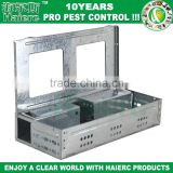 factory sale rodent control multi-catch mousetrap/hot sale pest control multi-catch live mousetrap HC2505