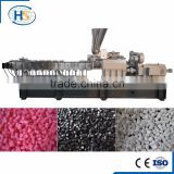 TPR/TPU Thermoplastic Pellet Making Extruder Machine/Masterbatch Parallel Twin Screw Plastic Product Extruder
