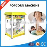 professional export commercial popcorn machine with best quality % best price