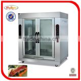 (0086-13580546328 free Standing With Wheels )gas Two Full Lamp Rotisserie