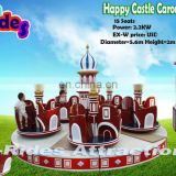 15 seats Happy castle amusement rides