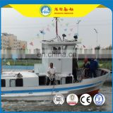 HL-S410 Multi-function Service Work Boat Main Engine Power 410HP