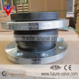 DN200 PN10 EPDM Rubber Bellows Expansion Joint                                                                                                         Supplier's Choice