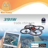 Drone Quadcopter Controlled by iPhone, iPad, and Android Devices RC drone wifi quadcopter compared with drone 2.0
