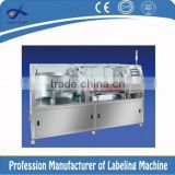 Classic style Automatic bottle unscrambler in other packaging machine                                                                         Quality Choice