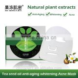 Tea Seed Oil Face Mask Replenishment Oil Refreshing Pores Acne Sink Care Facial Mask