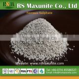 agriculture use FeSO4.H2O price Ferrous Sulphate Monohydrate