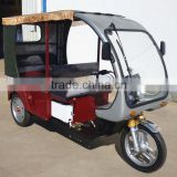 used rickshaw for sale supplier from China