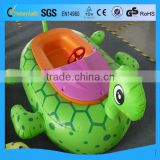 2014 New attractive motor aqua animal bumper boat