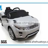 China Toy Kids Ride On Car With The Parent Control Remote Manufactures Of Miniature Cars