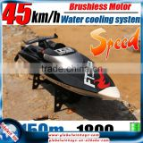 Big size model ship electric speedboat with water cooling system brushless motor hot selling chinese boat rc/radio control boat
