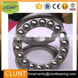 100*45*39mm Long speed life time Low vibration chrome steel 51409 thrust ball bearing for pump