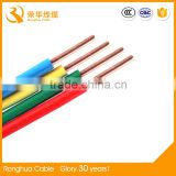 Ronghua Factory Firewire Resistant/Retardant Oxygen Free Copper Conductor PVC Insulated Coaxial Cable