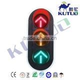 Hot sale KUTUO 300mm red/yellow/green directional arrow traffic signal light with factory price